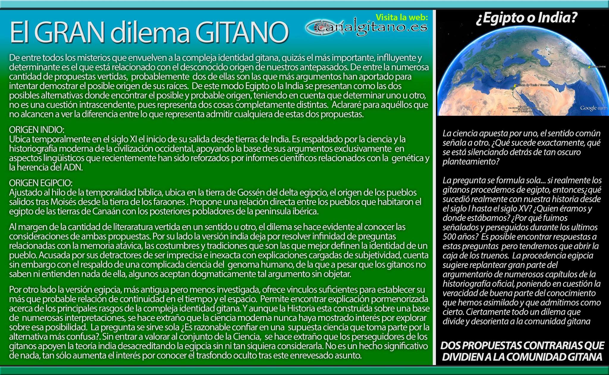 Canal Gitano - Alberto Sallarés - El GRAN dilema GITANO - ¿Egipto ó India?