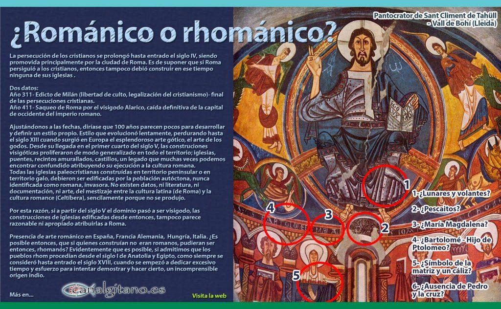 ¿Románico o rhománico?